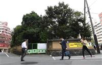 積水ハウス55億円被害事件 地面師メンバーの男逮捕へ