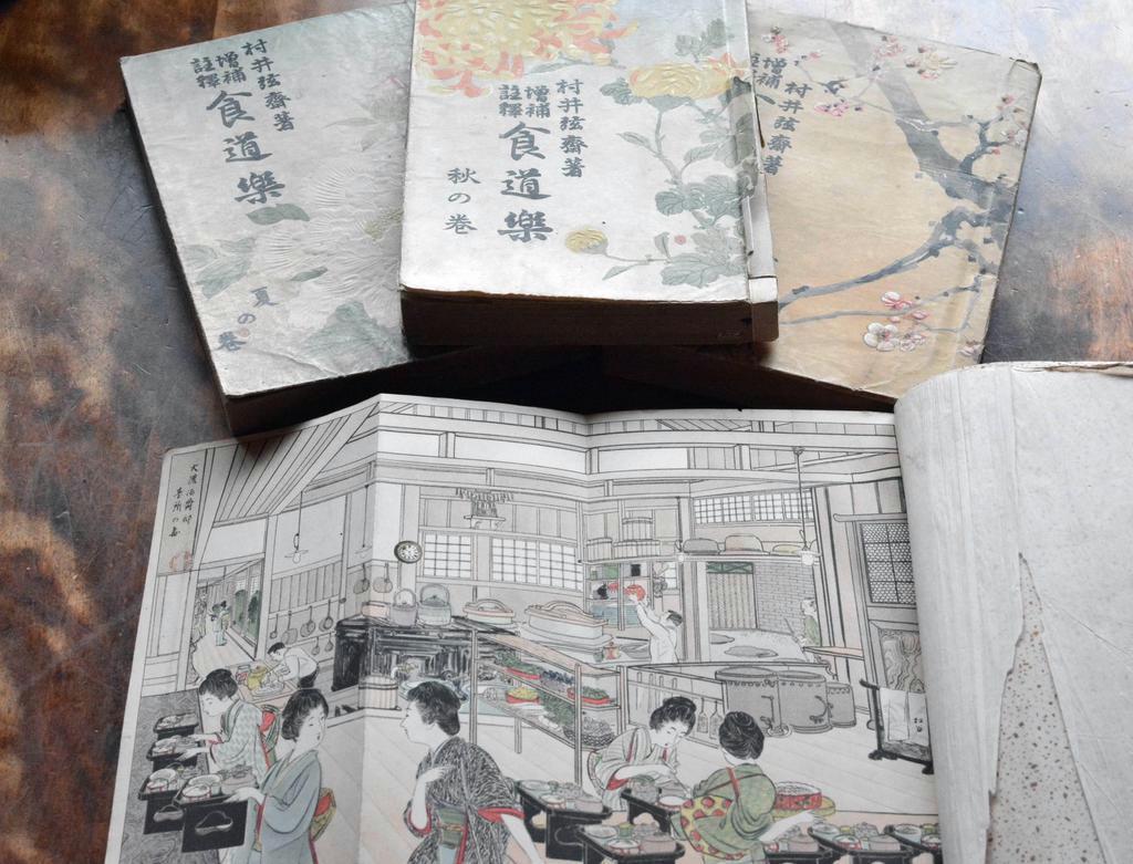 明治の50冊】(34)村井弦斎『食道楽』 食生活変えたベストセラー ...