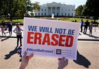 【環球異見】性別変更を不可能に、米政府が検討 「トランプ氏は公約破り」ワシントンポスト…