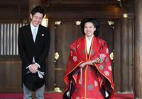 絢子さまご結婚「喜びに堪えない」 野上浩太郎官房副長官