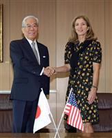 【世界文化賞】キャロライン・ケネディさん、日枝久会長と面会「会談が活動の指針に」