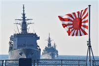 旭日旗問題「遺憾だ。韓国側の適切な対応を強く期待する」 安倍晋三首相、衆院代表質問