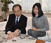 91%の高得票率と45%の低投票率 福島知事再選の内堀雅雄氏、2期目も課題は「復興」