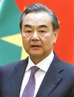 王毅中国外相、フィリピン訪問し外相会談 習近平主席訪問など協議