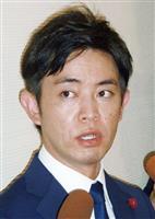 元神戸市議・橋本健被告に有罪判決「コンプラ意識あきれるほど低い」 政活費詐欺事件