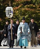 京都・南座新開場前に、松本幸四郎さんら成功祈願