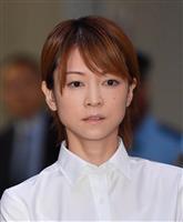元「モー娘。」吉沢ひとみ被告、11月初公判 飲酒ひき逃げ罪で起訴