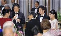 皇太子ご夫妻もお祝い 絢子さんの結婚晩餐会