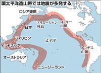 【国際情勢分析】機能しなかったインドネシア津波観測網…日本が支援すべき理由とは
