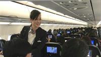 スターフライヤー台北運航第一便搭乗ルポ 自慢の「おもてなし」 満員の乗客も満足