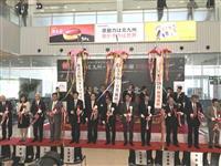 スターフライヤー北九州-台北線に就航 ドル箱路線で差別化図る