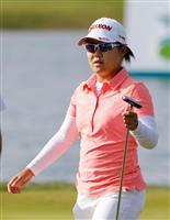 畑岡奈紗は16位に後退 女子ゴルフの29日付世界ランク