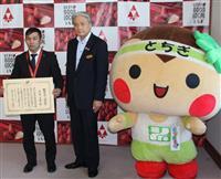 柔道・高藤「無敗で東京五輪へ」出身地・栃木で4度目知事表彰