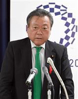 桜田五輪相、2020年五輪関連支出「国民の理解得るよう説明」