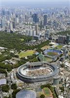 東京五輪で国の直接支出1725億円、政府が国会に報告
