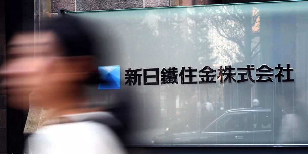 日本企業撤退、投資減少…韓国、経済への影響不安視 徴用工勝訴 - 産経 ...