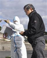 島根原発で初の県外避難訓練 複合災害、岡山・広島へ