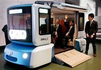 自動運転EVのコンセプトカー パナが東京で100周年記念展示会