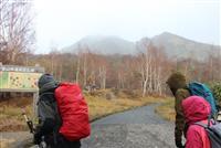 那須連山で初雪 栃木、冬の足音