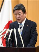 TPP11、12月30日発効 世界のGDPの13%占める巨大経済圏誕生へ