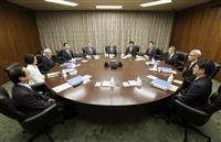 日銀10月決定会合 大規模緩和維持へ 貿易摩擦など影響精査
