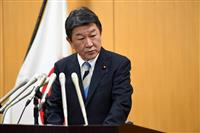 TPP発効 保護主義に対抗 新加盟拡大へ 米復帰なお困難