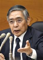 黒田・日銀総裁 米中貿易摩擦に懸念
