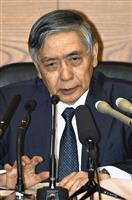 リスク顕在化なら政策修正 黒田日銀総裁