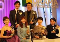 「おっさんずラブ」が3冠 東京ドラマアウォード授賞式