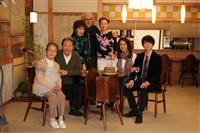 「男はつらいよ」で後藤久美子さん23年ぶり女優復帰