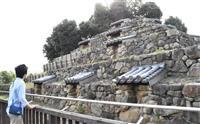 まるでピラミッド? 奈良市の国史跡「頭塔」を特別公開
