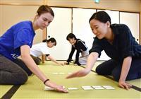 海を越えた「ちはやふる」人気 かるた世界大会 大津・近江神宮で 来月3日 初の国別団体…