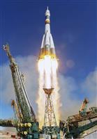 ソユーズ事故「センサー誤作動原因」有人飛行再開へ