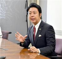 福岡市長・高島氏が公約発表 世界とのゲートウェイ目標に