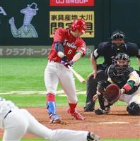 コイ9番安部が乱打戦演出、2本塁打5打点 ソフトバンク9-8広島