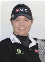 アリヤが2度目の最優秀選手 米女子ゴルフ
