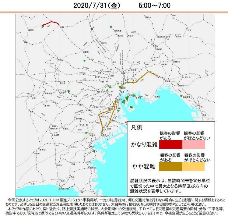東京都の公開した「大会輸送影響度マップ」(東京都のホームページより)