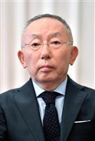 パナ「世界一の自動車会社に」 ユニクロ・柳井氏エール