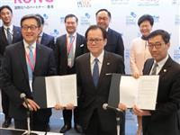 みずほFG、香港の政府系2社と進出企業支援で提携