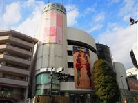 最先端のファッション文化発信 ラフォーレ原宿が40周年