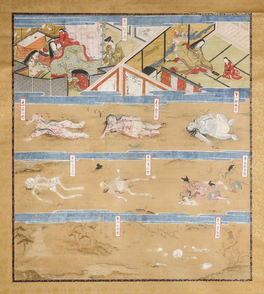京都府内18社寺の非公開文化財を特別公開 - 産経ニュース