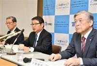 九電、域外で不動産事業 グループ一体 取り組み強化