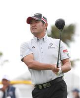 40歳・武藤が65で首位発進 男子ゴルフ第1日