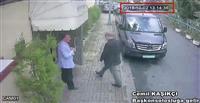 トルコ当局「残虐な犯行」説薄める 事態収拾へのシグナルか