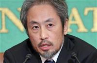 安田純平さん会見詳報(3)拘束部屋は「サウナ状態」、トイレは「1日2回」