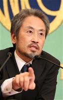安田純平さん会見詳報(9)「紛争地に行く以上は当然、自己責任」