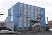 NHKがオウム後継団体に取材音声誤送信 取材先の住民に謝罪