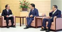 【安倍政権考】沖縄振興予算めぐる神経戦 政府vs玉城デニー知事のバトルの行方は