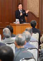 李相哲教授が講演 「金正恩氏は虚像の指導者」