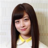 立教大の学園祭で6人けが 女優・橋本環奈さんイベント巡り混乱